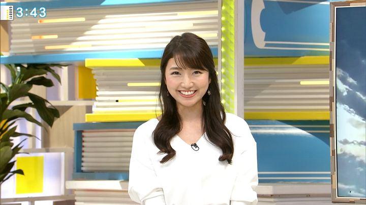 2018年11月05日三田友梨佳の画像26枚目