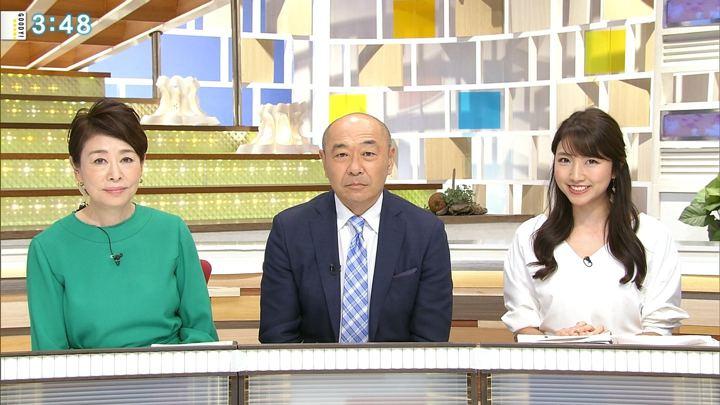 2018年11月05日三田友梨佳の画像33枚目