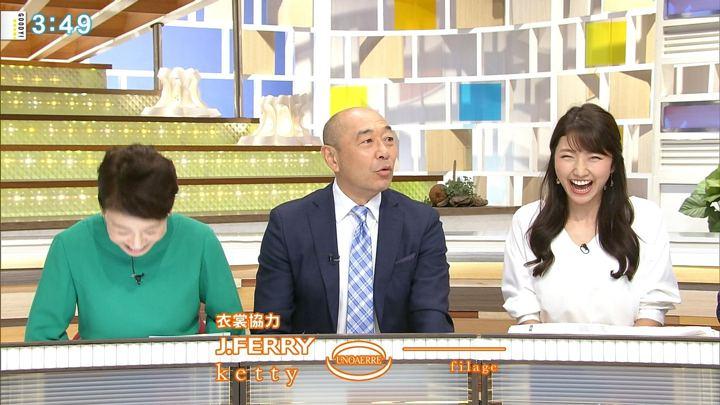 2018年11月05日三田友梨佳の画像35枚目