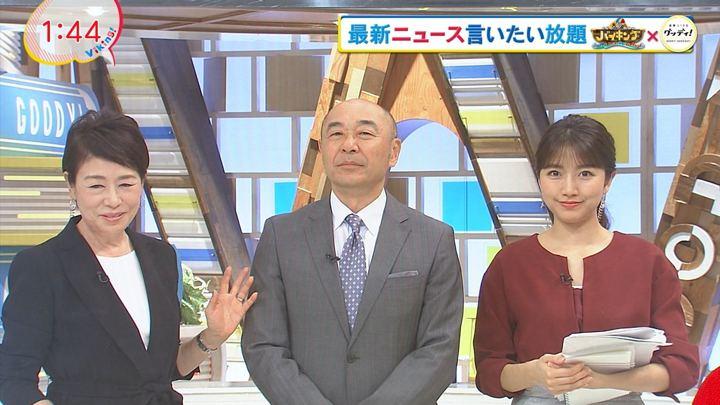 2018年11月06日三田友梨佳の画像01枚目