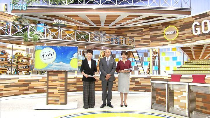 2018年11月06日三田友梨佳の画像04枚目
