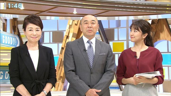 2018年11月06日三田友梨佳の画像06枚目