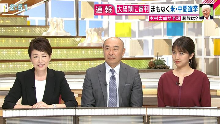 2018年11月06日三田友梨佳の画像09枚目