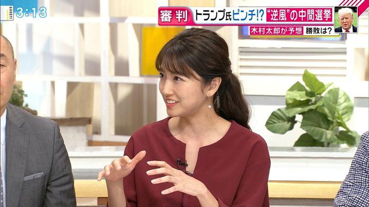 2018年11月06日三田友梨佳の画像10枚目
