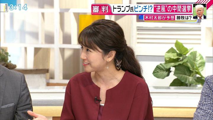 2018年11月06日三田友梨佳の画像12枚目