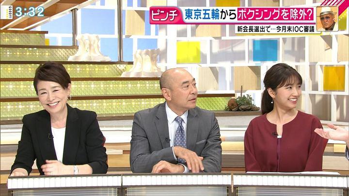 2018年11月06日三田友梨佳の画像14枚目