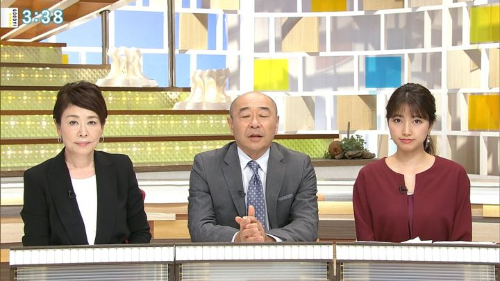 2018年11月06日三田友梨佳の画像15枚目