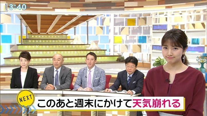 2018年11月06日三田友梨佳の画像16枚目