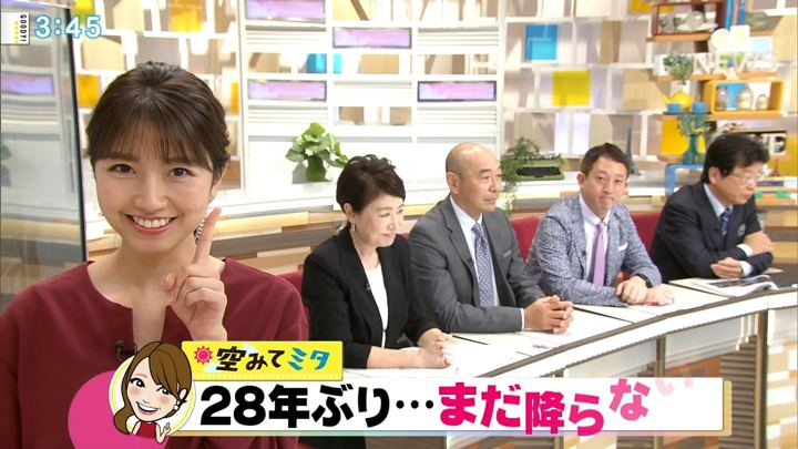 2018年11月06日三田友梨佳の画像20枚目