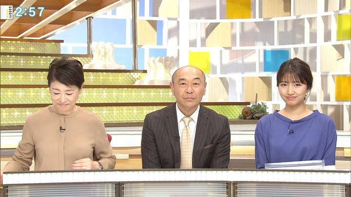 2018年11月07日三田友梨佳の画像10枚目