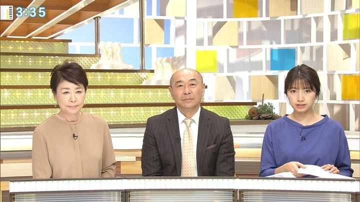 2018年11月07日三田友梨佳の画像12枚目