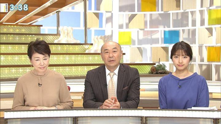 2018年11月07日三田友梨佳の画像13枚目