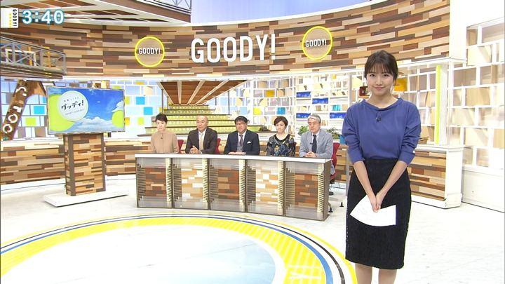 2018年11月07日三田友梨佳の画像14枚目