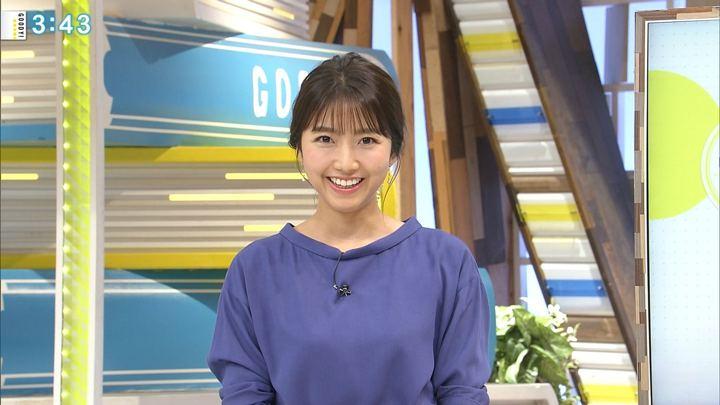 2018年11月07日三田友梨佳の画像16枚目