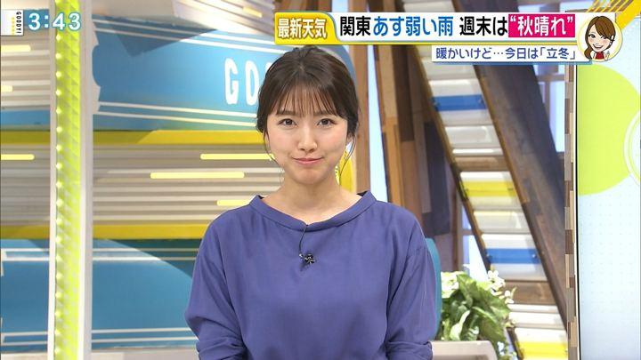 2018年11月07日三田友梨佳の画像17枚目