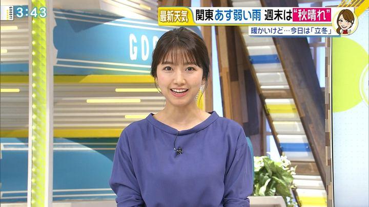 2018年11月07日三田友梨佳の画像18枚目