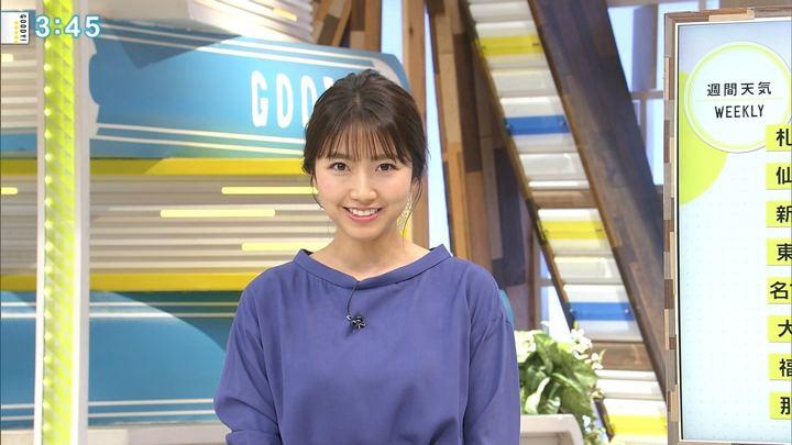 2018年11月07日三田友梨佳の画像19枚目