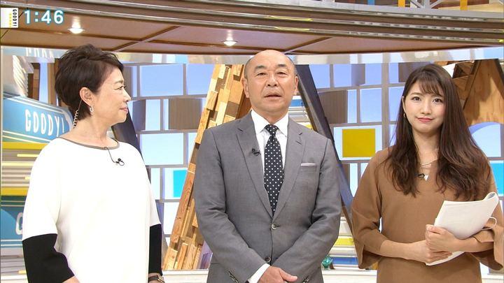 2018年11月08日三田友梨佳の画像02枚目