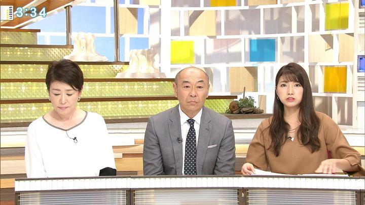 2018年11月08日三田友梨佳の画像03枚目