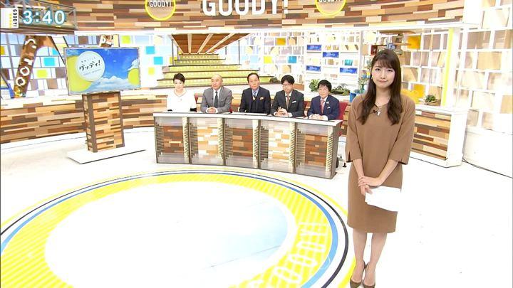 2018年11月08日三田友梨佳の画像05枚目