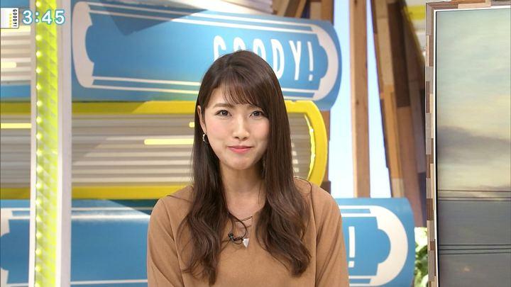 2018年11月08日三田友梨佳の画像13枚目