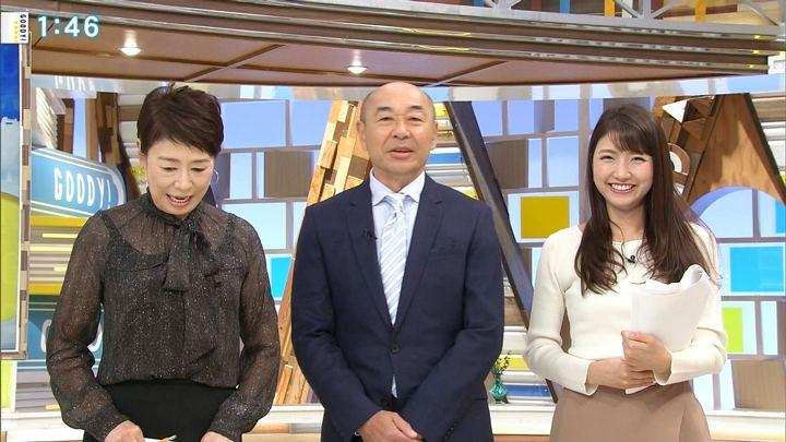 2018年11月09日三田友梨佳の画像04枚目