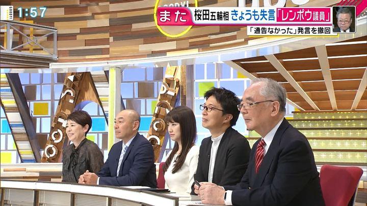 2018年11月09日三田友梨佳の画像05枚目