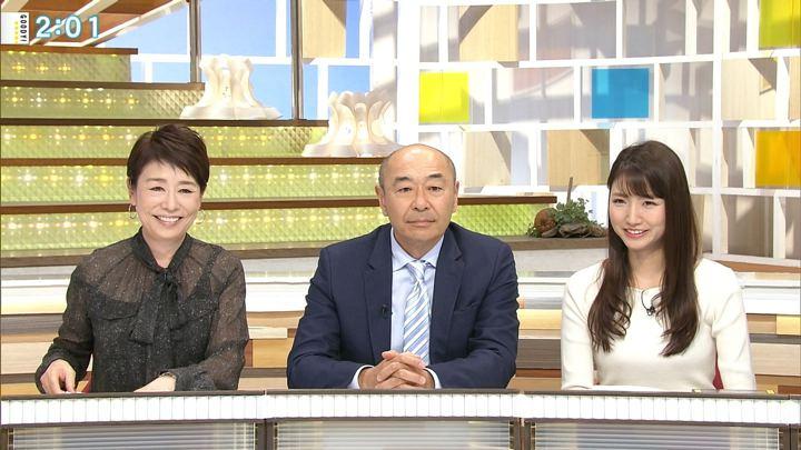 2018年11月09日三田友梨佳の画像06枚目