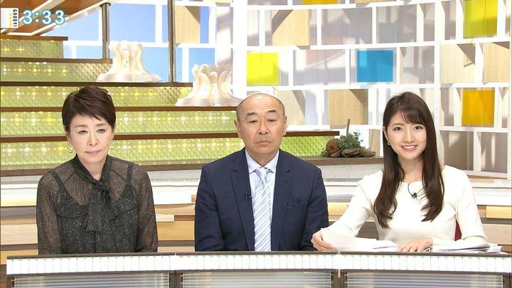 2018年11月09日三田友梨佳の画像14枚目