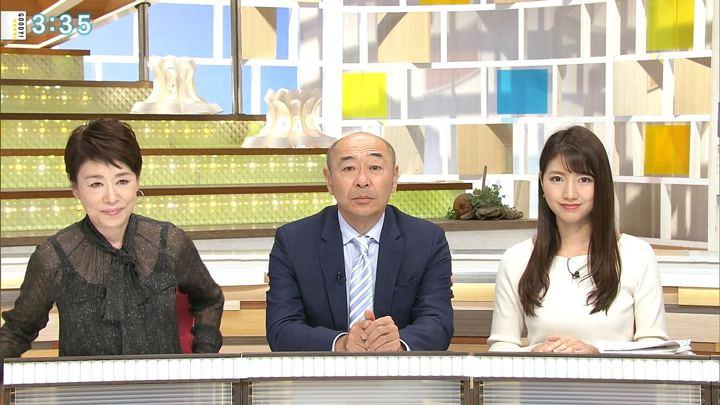 2018年11月09日三田友梨佳の画像15枚目