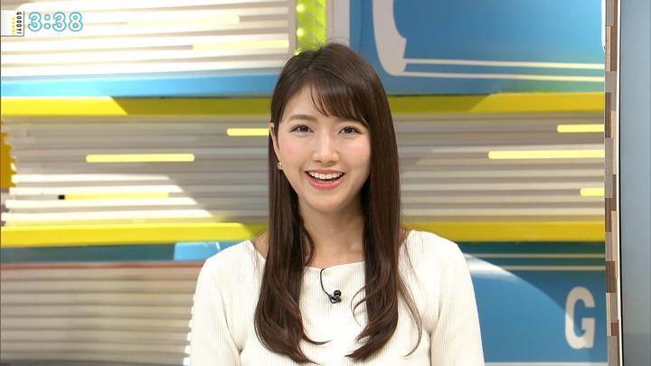 2018年11月09日三田友梨佳の画像16枚目