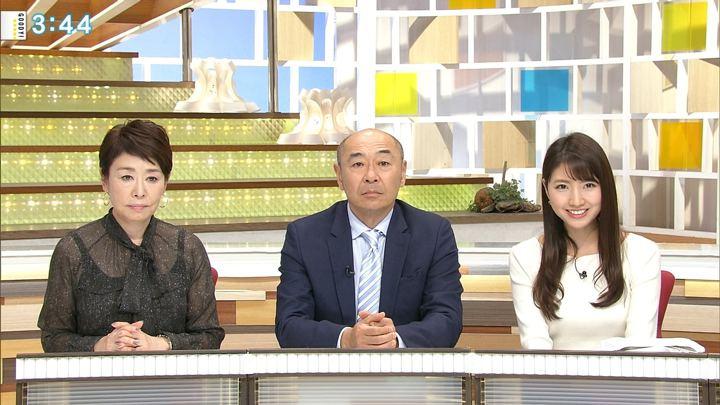 2018年11月09日三田友梨佳の画像27枚目