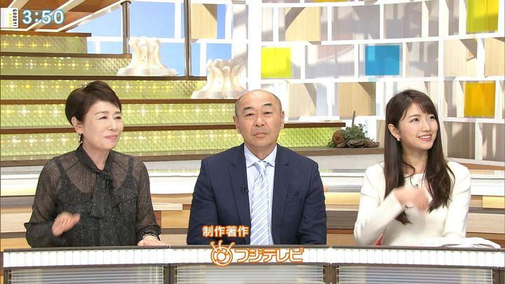 2018年11月09日三田友梨佳の画像28枚目