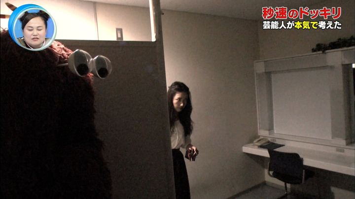 2018年11月10日三田友梨佳の画像06枚目