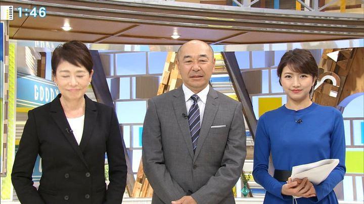 2018年11月12日三田友梨佳の画像04枚目
