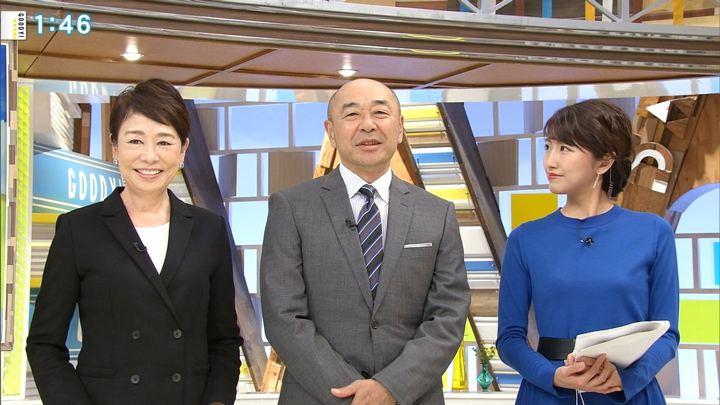 2018年11月12日三田友梨佳の画像05枚目