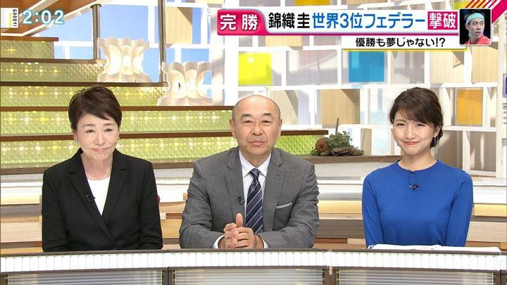 2018年11月12日三田友梨佳の画像08枚目
