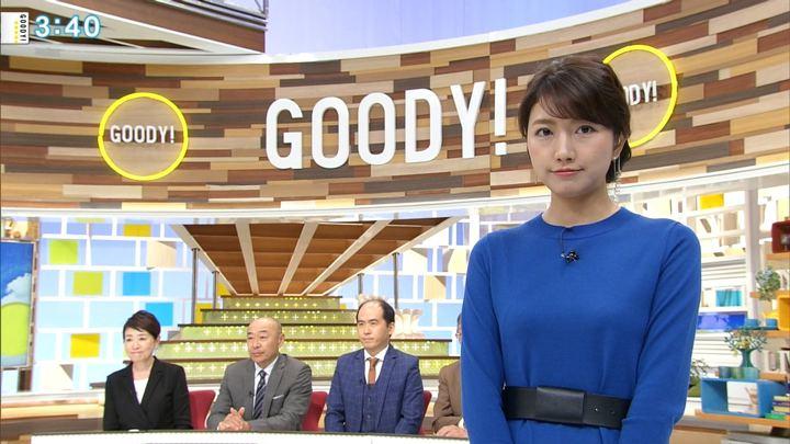 2018年11月12日三田友梨佳の画像27枚目