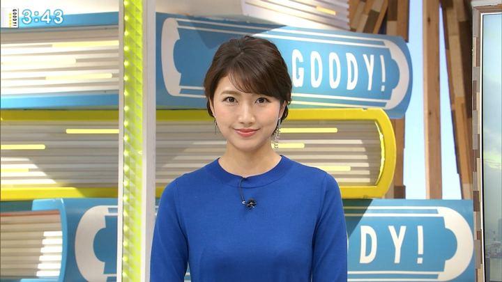 2018年11月12日三田友梨佳の画像29枚目