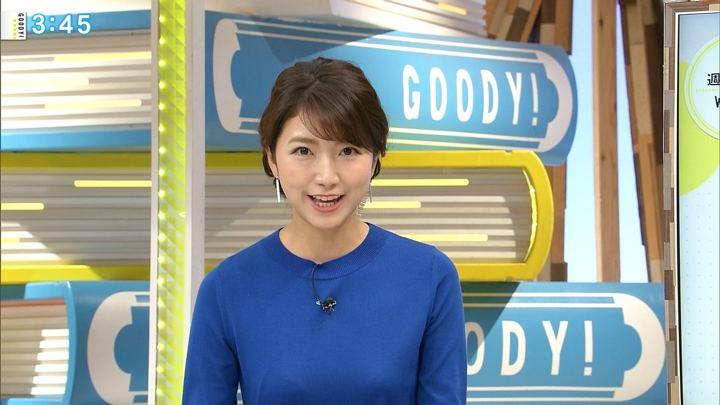 2018年11月12日三田友梨佳の画像33枚目