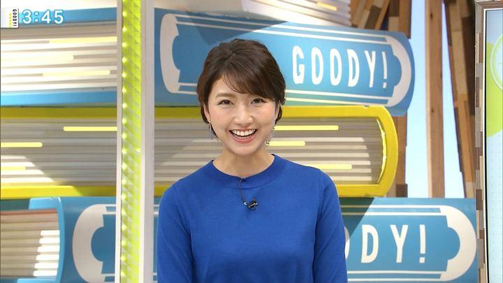 2018年11月12日三田友梨佳の画像34枚目
