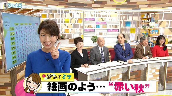 2018年11月12日三田友梨佳の画像36枚目