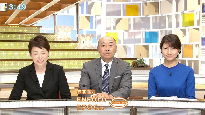 2018年11月12日三田友梨佳の画像38枚目