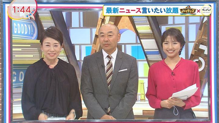 2018年11月14日三田友梨佳の画像01枚目