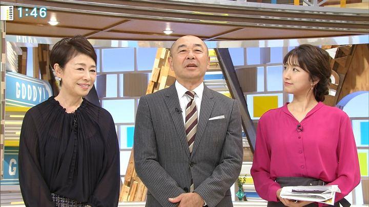 2018年11月14日三田友梨佳の画像05枚目