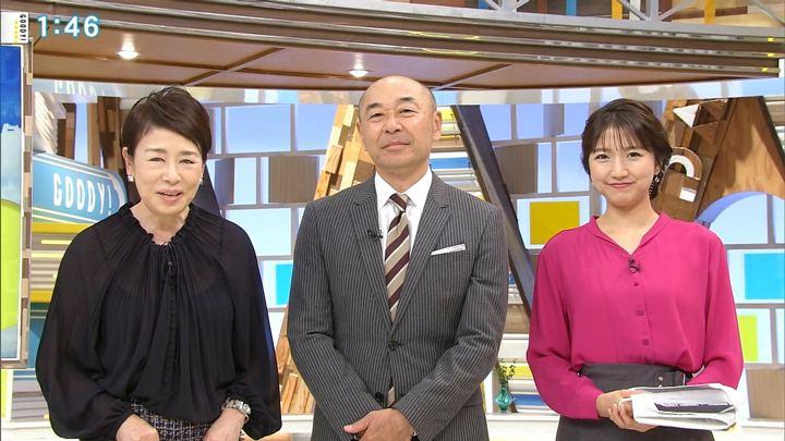 2018年11月14日三田友梨佳の画像06枚目