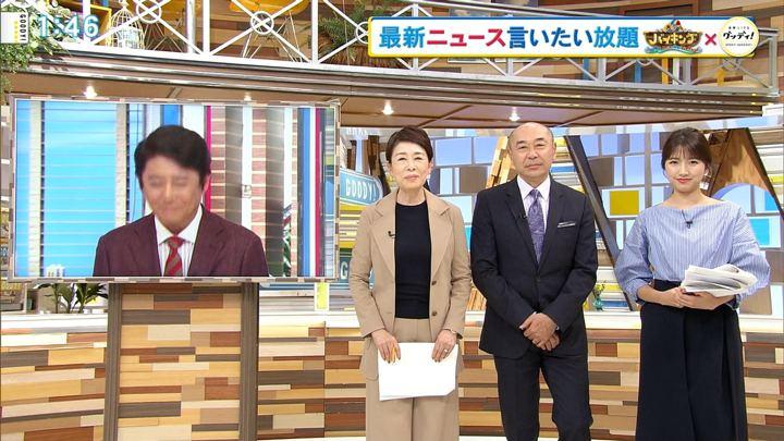 2018年11月16日三田友梨佳の画像01枚目