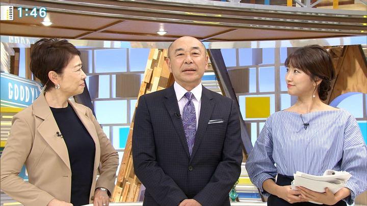 2018年11月16日三田友梨佳の画像05枚目