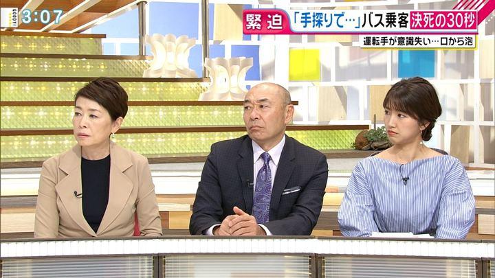 2018年11月16日三田友梨佳の画像11枚目