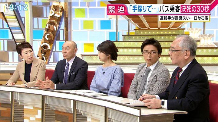 2018年11月16日三田友梨佳の画像13枚目